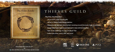 ON-misc-Thieves Guild Promo.jpg