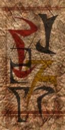 Tel Fyr Kulesi'nde bulunan Dunmeri bayrağı