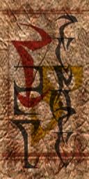 MW-banner-Tel Branora.png