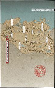 180px-SR-book-Sky_Haven_Temple.jpg
