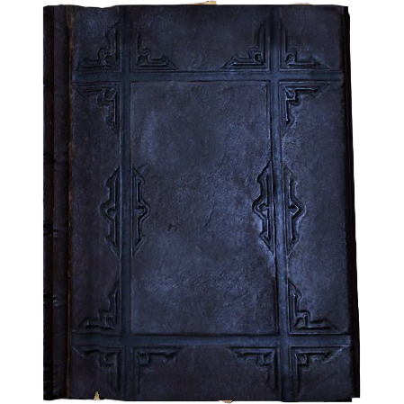 File:SR-icon-book-BasicBook3a.png