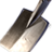 ON-icon-stolen-Shovel.png